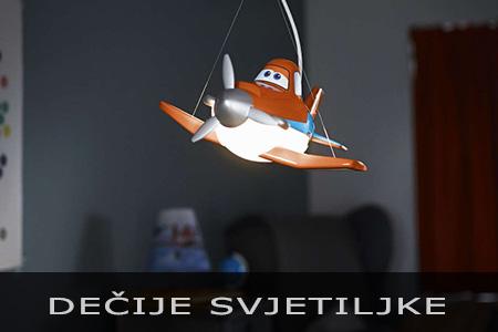 Dečije svjetiljke