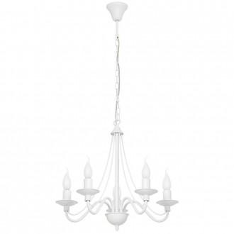 ALDEX 397F | Roza Aldex luster svjetiljka 5x E14 bijelo