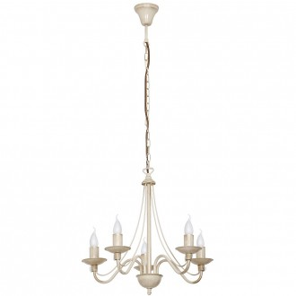 ALDEX 397F9 | Roza Aldex luster svjetiljka 5x E14 krem