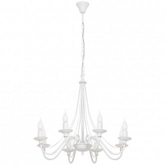 ALDEX 397P | Roza Aldex luster svjetiljka 8x E14 bijelo