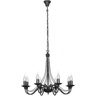 ALDEX 397P1 | Roza Aldex luster svjetiljka 8x E14 crno