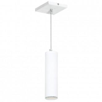 ALDEX 723G | Slim-I Aldex visilice svjetiljka 1x GU10 bijelo