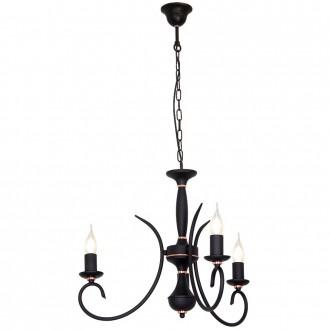 ALDEX 825E/1 | Atut Aldex luster svjetiljka 3x E14 crno, crveni bakar