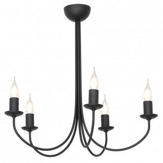 ALDEX 831F1 | Feb Aldex stropne svjetiljke svjetiljka 5x E14 crno