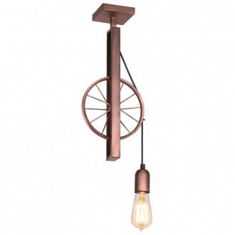 ALDEX 834G | Bang-Min Aldex stropne svjetiljke svjetiljka 1x E27 antik crveni bakar, crno
