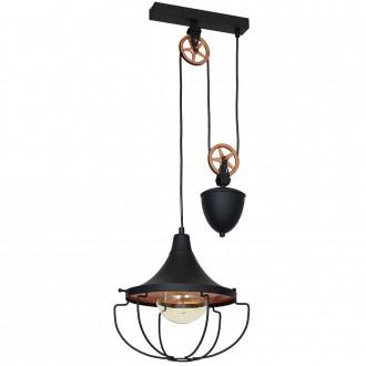 ALDEX 902G1/S | Danton-II Aldex visilice svjetiljka balansna - ravnotežna, sa visinskim podešavanjem 1x E27 crno, bronca