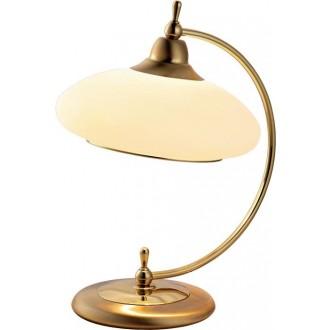 AMPLEX 125 | Agat Amplex stolna svjetiljka 37cm sa prekidačem na kablu 1x E27 patinasto, krem
