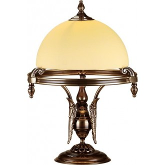 AMPLEX 459 | Cordoba_I Amplex stolna svjetiljka 60cm sa prekidačem na kablu 1x E27 mat patinastosto