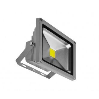 AZZARDO 1193 | Flood-AZ Azzardo reflektor svjetiljka