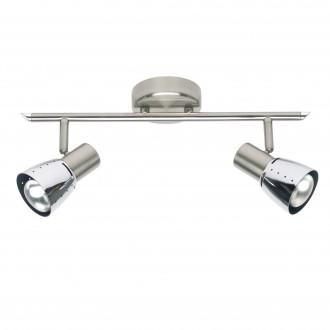 BRILLIANT 39513/77 | LavaB Brilliant spot svjetiljka elementi koji se mogu okretati 2x E14 satenski nikal, krom
