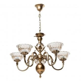 CHIARO 411010905 | Paula-MW Chiaro luster svjetiljka 5x E27 3225lm antik bakar, bronca topaz