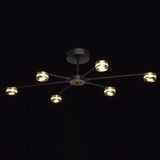 DE MARKT 632015206 | Galaxy-MW De Markt stropne svjetiljke svjetiljka jačina svjetlosti se može podešavati 6x LED 3000lm 3000K crno, zlatno, acidni