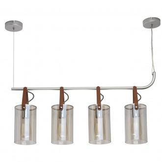 DE MARKT 673014604   Alpha-MW De Markt visilice svjetiljka 4x E27 1720lm srebrno, šampanjac žuto