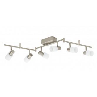 EGLO 31393 | Taberno Eglo zidna, stropne svjetiljke svjetiljka elementi koji se mogu okretati 6x LED 2040lm 3000K poniklano mat, bijelo