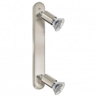 EGLO 31412 | Mini-LED Eglo zidna, stropne svjetiljke svjetiljka elementi koji se mogu okretati 2x GU10 480lm 3000K poniklano mat, krom