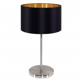 EGLO 31627 | Eglo-Maserlo-B Eglo stolna svjetiljka 42cm sa prekidačem na kablu 1x E27 blistavo crna, zlatno, poniklano mat