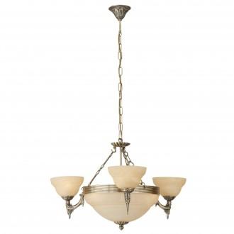 EGLO 85857 | Marbella Eglo luster svjetiljka 6x E14