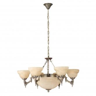 EGLO 85858 | Marbella Eglo luster svjetiljka 9x E14