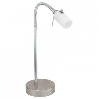 EGLO 87245 | Benga Eglo stolna svjetiljka 37cm sa dodirnim prekidačem fleksibilna 1x G9 poniklano mat, bijelo
