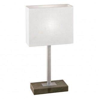 EGLO 87599 | Pueblo1 Eglo stolna svjetiljka 48cm sa dodirnim prekidačem 1x E14 braon antik, bijelo