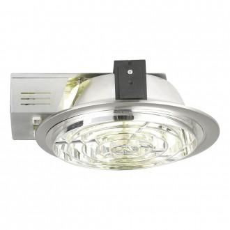 EGLO 89103 | Xara4 Eglo ugradbene svjetiljke - snažnozračne svjetiljke svjetiljka Ø235mm 2x G24q-3 / T2U/4P poniklana