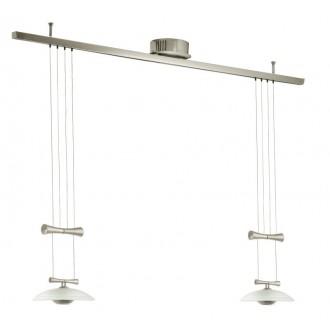 EGLO 89502 | Zeles1 Eglo visilice svjetiljka balansna - ravnotežna, sa visinskim podešavanjem 2x GY6.35 poniklano mat, saten
