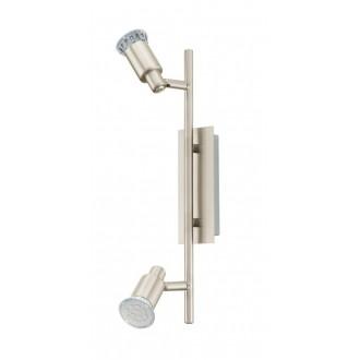 EGLO 90824   Eridan Eglo zidna, stropne svjetiljke svjetiljka elementi koji se mogu okretati 2x GU10 800lm 3000K poniklano mat