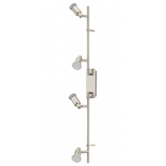 EGLO 90826   Eridan Eglo zidna, stropne svjetiljke svjetiljka elementi koji se mogu okretati 4x GU10 1600lm 3000K poniklano mat