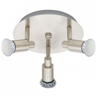EGLO 90828   Eridan Eglo zidna, stropne svjetiljke svjetiljka elementi koji se mogu okretati 3x GU10 1200lm 3000K poniklano mat