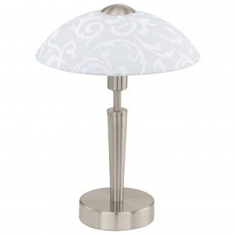 EGLO 91238   Solo1 Eglo stolna svjetiljka 32cm sa tiristorski dodirnim prekidačem jačina svjetlosti se može podešavati 1x E14 poniklano mat, saten