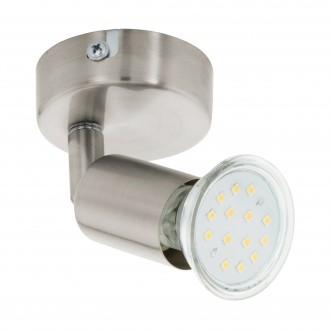 EGLO 92595   Buzz_LED Eglo zidna, stropne svjetiljke svjetiljka elementi koji se mogu okretati 1x GU10 240lm 3000K poniklano mat