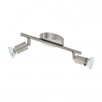 EGLO 92596   Buzz_LED Eglo zidna, stropne svjetiljke svjetiljka elementi koji se mogu okretati 2x GU10 480lm 3000K poniklano mat