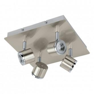 EGLO 93696 | Pierino Eglo spot svjetiljka elementi koji se mogu okretati 4x LED 1920lm 3000K poniklano mat, krom