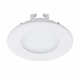 EGLO 94041 | Fueva_1 Eglo ugradbene svjetiljke LED panel okrugli Ø85mm 1x LED 300lm 3000K bijelo