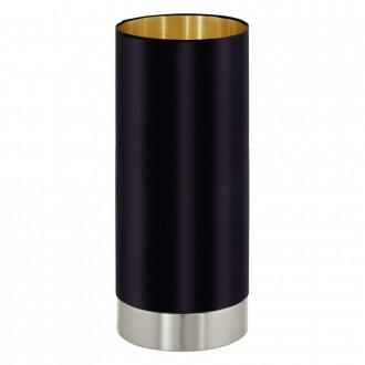EGLO 95117   Eglo-Maserlo-B Eglo stolna svjetiljka 25,5cm sa tiristorski dodirnim prekidačem 1x E27 blistavo crna, zlatno, poniklano mat