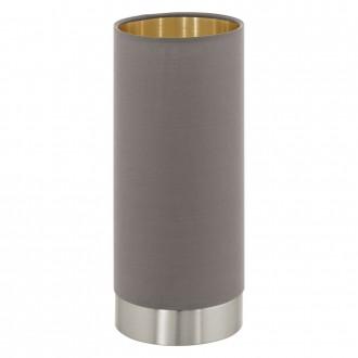 EGLO 95123 | Eglo-Maserlo-C Eglo stolna svjetiljka 25,5cm sa tiristorski dodirnim prekidačem 1x E27 svijetlucavi cappuchino, zlatno, poniklano mat