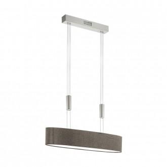 EGLO 95341 | Romao Eglo visilice svjetiljka balansna - ravnotežna, sa visinskim podešavanjem, jačina svjetlosti se može podešavati 4x LED 8000lm 3000K poniklano mat, krom, smeđe