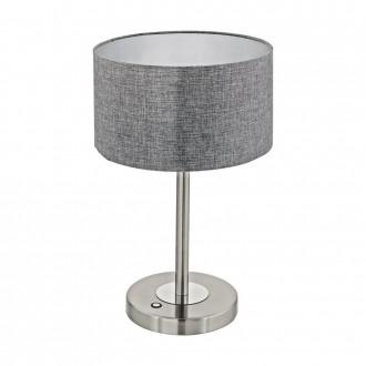 EGLO 95352   Romao Eglo stolna svjetiljka 44,5cm sa tiristorski dodirnim prekidačem 1x LED 1020lm 3000K poniklano mat, krom, sivo