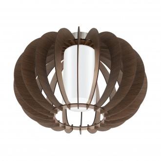 EGLO 95589 | Stellato Eglo stropne svjetiljke svjetiljka 1x E27 smeđe, bijelo, poniklano mat