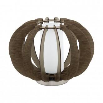 EGLO 95595 | Stellato Eglo stolna svjetiljka 21,5cm sa prekidačem na kablu 1x E27 smeđe, bijelo, poniklano mat
