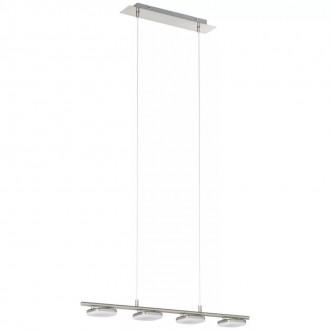 EGLO 97014 | Litago Eglo visilice svjetiljka 4x LED 1400lm 3000K poniklano mat, bijelo