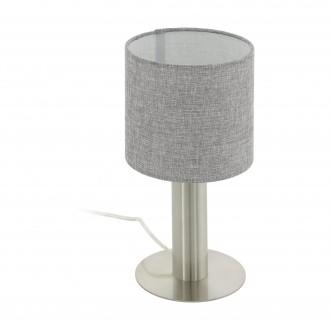 EGLO 97675 | Concessa Eglo stolna svjetiljka 30cm sa prekidačem na kablu 1x E27 poniklano mat, sivo