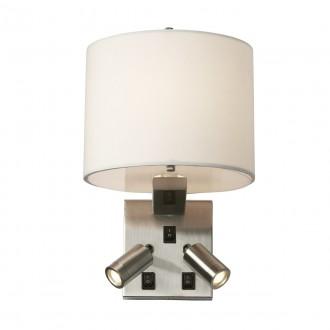 ELSTEAD BELMONT/3W | Belmont Elstead zidna svjetiljka tri prekidača 1x E14 + 2x LED 240lm satenski nikal, bijelo