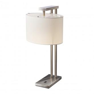 ELSTEAD BELMONT TL | Belmont Elstead stolna svjetiljka 61cm s prekidačem 1x E27 satenski nikal, bijelo