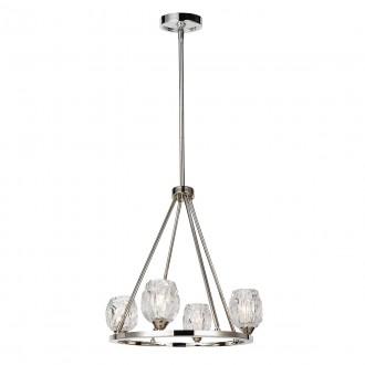 ELSTEAD FE/RUBIN4 | Rubin-EL Elstead visilice svjetiljka s podešavanjem visine 4x G9 1280lm 3000K satenski nikal, prozirno
