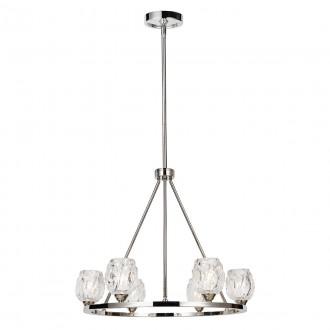ELSTEAD FE/RUBIN6 | Rubin-EL Elstead visilice svjetiljka s podešavanjem visine 6x G9 1920lm 3000K satenski nikal, prozirno