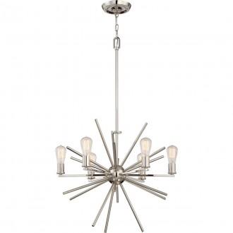 ELSTEAD QZ-CARNEGIE6-IS | Carnegie Elstead visilice svjetiljka s podešavanjem visine 6x E27 srebrno