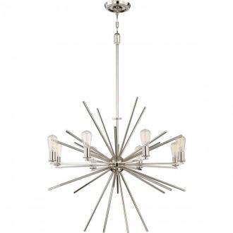 ELSTEAD QZ-CARNEGIE8-IS | Carnegie Elstead visilice svjetiljka s podešavanjem visine 8x E27 srebrno