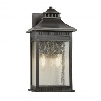 ELSTEAD QZ/LIVINGSTON2/M | Livingston Elstead zidna svjetiljka namjenjeno za primorje 2x E14 IP44 UV brončano smeđe, efekt mjehura