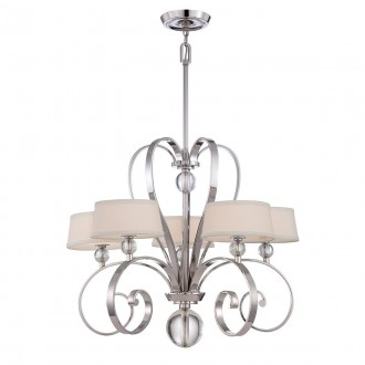 ELSTEAD QZ-MADISON-MANOR5-IS | Madison-Manor Elstead luster svjetiljka s podešavanjem visine 5x G9 1600lm 3000K srebrno, bijelo, prozirno